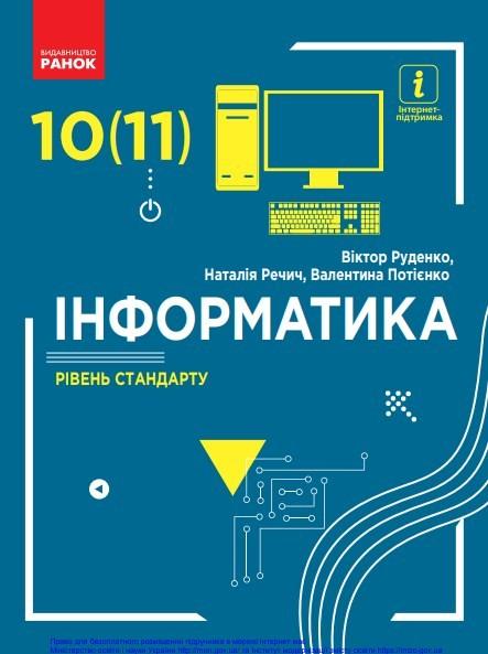 https://lib.imzo.gov.ua/wa-data/public/shop/products/17/06/617/images/604/604.745