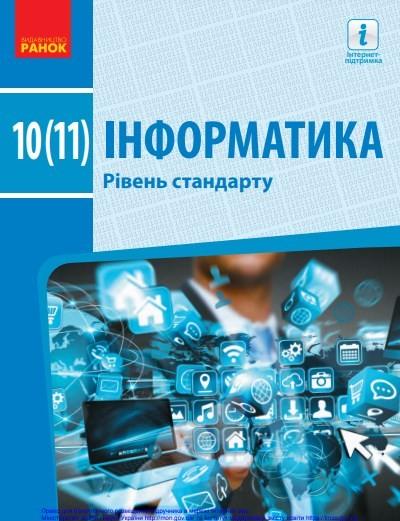 https://lib.imzo.gov.ua/wa-data/public/shop/products/18/06/618/images/605/605.745