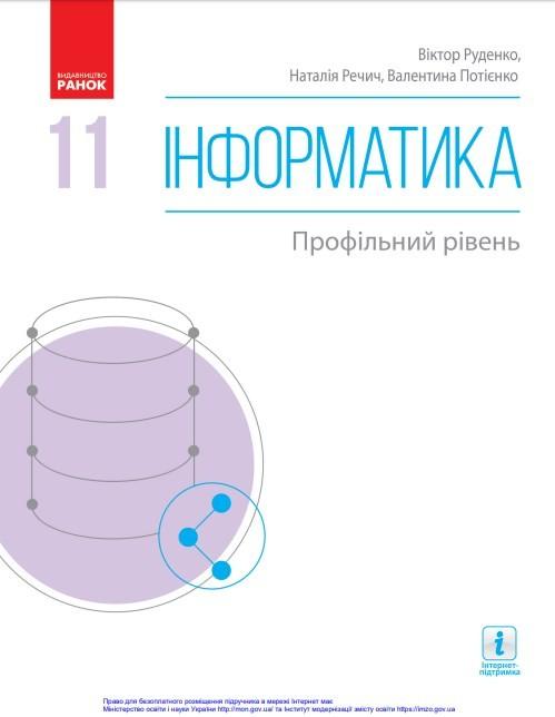 https://lib.imzo.gov.ua/wa-data/public/shop/products/38/04/438/images/431/431.745