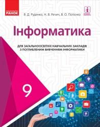 https://lib.imzo.gov.ua/wa-data/public/shop/products/52/08/852/images/721/721.250